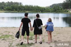 Закрытый пляж Голубые озера. Курган, семья, родители, дети, голубые озера, пляж, отдых, отпуск