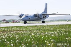 Самолёт Аэрофлота в ливрее Добролета. Екатеринбург, ввс россии, военный самолет, ан-26ш