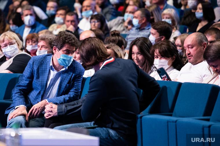 Встреча выпускников КВН (Клуб Веселых и Находчивых) в Екатеринбург-ЭКСПО. Екатеринбург