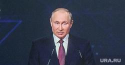 ПМЭФ-2021. Владимир Путин. Санкт-Петербург, путин на экране