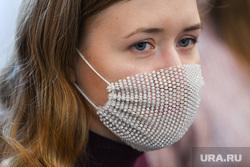 Конкурс дизайн-проекта офиса МФЦ в Ельцин Центре. Екатеринбург, аксессуар, украшение, маска на лицо, масочный режим, коронавирус, covid, многоразовая маска