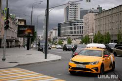 Москва во время объявленного режима самоизоляции. Москва, такси, садовое кольцо