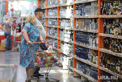 Торговая сеть «Метрополис». Курган, продукты, покупатели, корзина с продуктами, алкоголь, магазин, питание