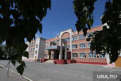 Школы в Кургане. Курган, город курган, гимназия 27
