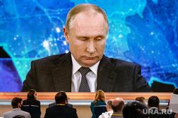 Большая пресс-конференция президента РФ. Москва, путин на экране