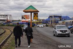 Остановочные комплексы на улице Омская. Курган , остановочный комплекс, улица омская