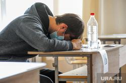 Первый день ЕГЭ. Челябинск, егэ, экзамен, парта, выпускники , тест, волнение, тревога, школа45