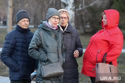 Несанкционированная акция сторонников оппозиционера Алексея Навального. Курган, пенсионеры