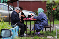 Специализированный Курганский дом ребенка. Курган, старики, дедушка, пенсия, пенсионеры, бабушка