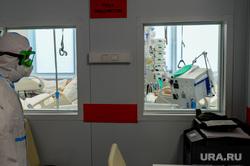 Областной инфекционный центр, красная зона. Челябинск, защитный костюм, скафандр, здоровье, медицина, врачи, здравоохранение, защитная одежда, больница, реанимация, медики, доктор, коронавирус, сиз, covid, ковид, противочумной костюм, инфекционный центр, средства индивидуальной защиты