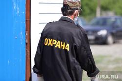 Председатель совета директоров ПАО «Газпром» Виктор Зубков посетил Сафакулевский район. Курган, охрана