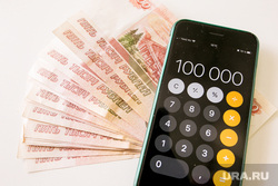 Клипарт Деньги. Тюмень, кредит, пять тысяч, калькулятор, ипотека, деньги, взятка