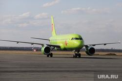 Первый рейс из Сочи. Курган, аэропорт, авиарейс, самолет, S7 Airlines