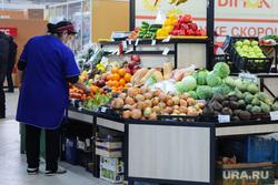 Центральный рынок. Курган, овощи, продавец, фрукты, фрукты овощи, овощной прилавок