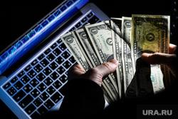 Валюта. Екатеринбург, экономика, курс валюты, киберпреступность, доллары, валюта, один доллар, заработок в интернете