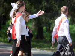 Последний звонок. Выпускники в городе. Екатеринбург