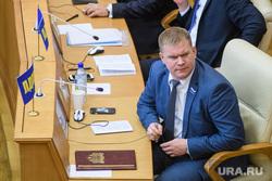 Заседание в законодательном собрании. Екатеринбург, коркин александр