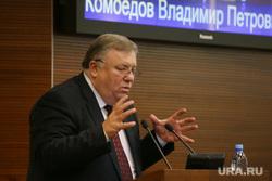 Пленарное заседание нового созыва первое Пермь, комоедов владимир