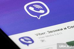 Клипарт по теме Социальные сети. Екатеринбург, смартфон, интернет, viber, вайбер, мессенджер, приложение
