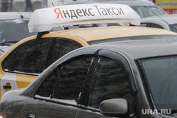 Виды Екатеринбурга, яндекс такси