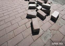 Ремонт дорог перед зданием правительства Свердловской области. Екатеринбург, тротуарная плитка, укладка тротуарной плитки, дорожный блок