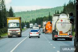 Автодорога М5. Челябинск, огнеопасно, бензовоз, м5, автодорога, автотранспорт, трасса м5