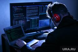 Хакер, IT (иллюстрации), хакеры, програмист, программирование, компьютеры, технологии, взлом, системный администратор, айтишник, информационная безопасность, компьютерные сети
