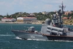 Клипарт, официальный сайт министерства обороны РФ. Екатеринбург, военный корабль, ВМФ, ракетный катер, ивановец