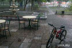 Разное. Курган, уличное кафе, плохая погода, цпкио, велосипед, ливень, дождь