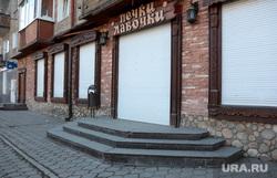Подборка фотографий в период самоизоляции 28.04.20 в Перми, закусочная, кафе закрыто
