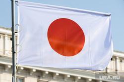 Флаги иностранных государств. Челябинск, япония, флаг, флаг японии