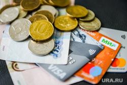 Клипарт. Карты, деньги, портмоне. Челябинск, зарплата, монеты, банковские карты, оплата, мелочь, пенсия, прожиточный минимум, деньги, мрот, пособие, надбавка, индексация