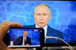 Прямая линия с Владимиром Путиным. Челябинск, прямая линия, путин владимир