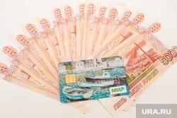 Клипарт Деньги. Тюмень, кредит, пять тысяч, ипотека, деньги, пластиковая карта, кредитная карта, взятка