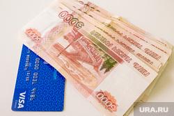 Клипарт Деньги. Тюмень, кредит, пять тысяч, ипотека, деньги, пластиковая карта, кредитная карта