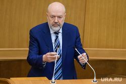 Внеочередное заседание законодательного собрания СО. Екатеринбург , крашенинников павел