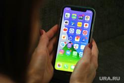 Приложения. Клипарт. Курган, сотовый телефон, приложение, приложения для телефона, телефон в руках
