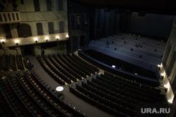 Закулисье академического Театра-Театра. Пермь , зрительный зал, сцена, театр