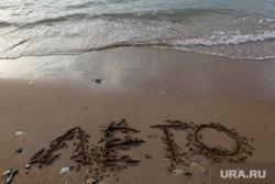 Черное море. Геленджик, море, пляж, курорт, отпуск, лето, черное море, надпись на песке, геленджик, отпуск на море