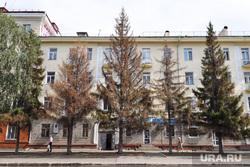 Улица Гоголя. Курган