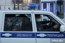 Несанкционированная акция сторонников оппозиционера Алексея Навального. Екатеринбург, машина полиции, полиция