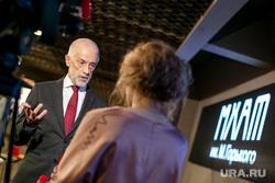 Пресс-конференция в МХАТ им. Горького, посвященная открытию 123-го сезона. Москва, мхат, бояков эдуард