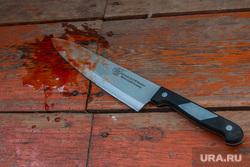 Окровавленный нож. Курган, место преступления, окровавленный нож, убийство