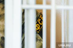 Избрание меры пресечения Владимиру Белоносову, обвиняемому в коррупции. Челябинск, фсб, решетка, камуфляж