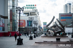 Ситуация в Екатеринбурге в связи с пандемией коронавируса, гринвич, улица вайнера, виды екатеринбурга