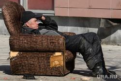 Виды Екатеринбурга, бомж, бездомный, отдых, кресло