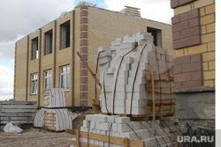 Строящиеся детские сады Курган, стройматериалы