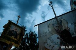Крестный ход в Среднеуральском женском монастыре. Екатеринбург, крестный ход, царская семья, царские дни