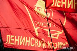 Митинг-встреча с депутатом от КПРФ Валерием Рашкиным. Москва, коммунисты, красный флаг, флаг, кпрф, митинг, ленин, ленинский комсомол