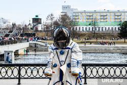 Виды Екатеринбурга, скафандр